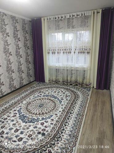 Продается квартира: 105 серия, 3 комнаты, 70 кв. м