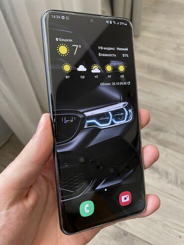 Б/у Samsung Galaxy S20 Ultra 128 ГБ Черный