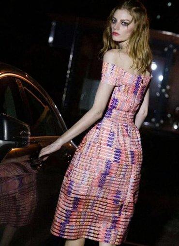 Продается новое очень красивое бандажное платье. Очень стройнит и