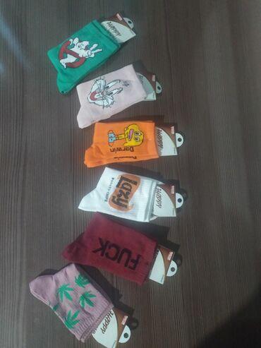 Продаю носки  Отличное качество!!  Заходите в профиль там много интере