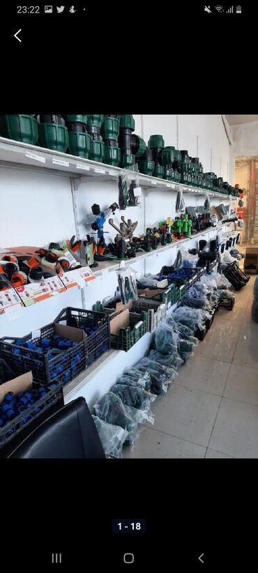 Şlanq və nasoslar - Azərbaycan: Suvarma sistemlerinin ve onlara aid materiallarin satisi!