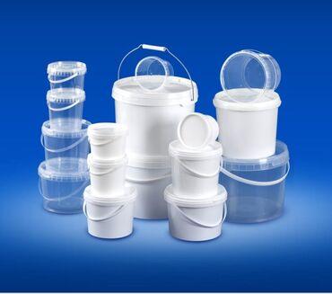 Ведра в Кыргызстан: Пластиковые ведра от производителя по низким ценам. Ведра НОВЫЕ. Есть