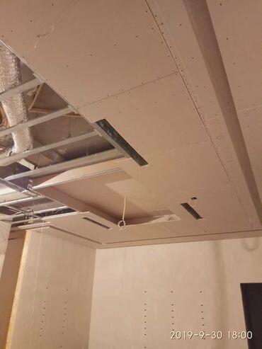 Профессиональный монтаж гипсокартона, перегородок, стен, потолков
