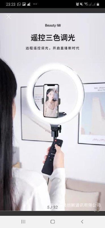 Аксессуары для фото и видео в Кыргызстан: Кольцевая Лампа(33см) На пульте управления Бишкек ✔Лампа имеет 3 режим