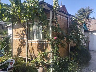 дом аренда долгосрочно in Кыргызстан | ДОЛГОСРОЧНАЯ АРЕНДА ДОМОВ: 40 кв. м, 1 комната, Кондиционер, Парковка