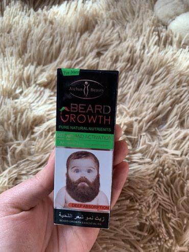 Масло для роста бороды  в Бишкек