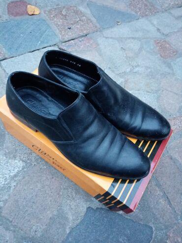 Туфли, б/у, классик, 44р,2500,торг