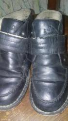 400с ботиночки кожаные. с гелевой в Лебединовка