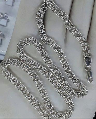 Xırdalan şəhərində Gümüş sep əldə olur çatdırılma var təmiz gümüş