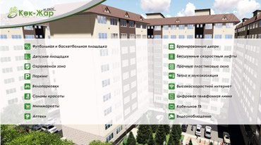Срочно-срочно Продаю 1-2-3 Комнатные в Бишкек