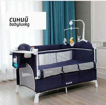 Детский фирменный складной манеж-кровать BROTISH!  Прочная,компактна