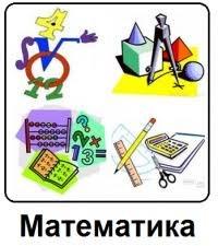 Репетитор. Помощь по математике, в Бишкек