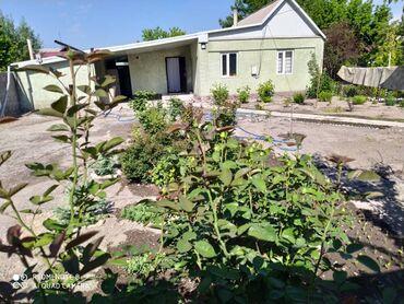 где делают ворота для дома в г бишкеке в Кыргызстан: Продается дом 65 кв. м, 4 комнаты, Старый ремонт