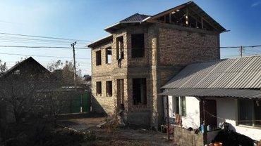👉 Меняю или Продаю недостроенный 2 эт дом!     ✅В районе Учкун. (А в Бишкек