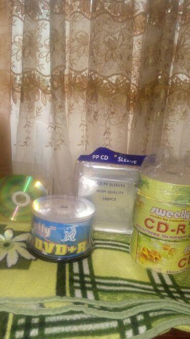 продам дом дешево срочно в Кыргызстан: Продам дешево чистые диски. Новые