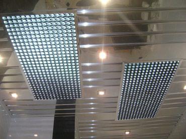 Bakı şəhərində Asma lambir evezi yeni muasir alminyum 3 metrelik eni 10sm olan xrom