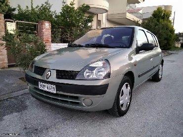 Renault Clio 1.2 l. 2002 | 132000 km