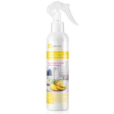 Faberlic Освежитель воздуха Солнечный ананас водный спрей 250