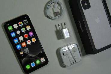 batareyalar - Azərbaycan: Yeni IPhone 11 Pro 512 GB Qızılı