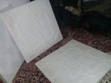 uteplitel dlja doma penoplast в Кыргызстан: Remont dom kvartiry. stavim penoplast na potolok ne dorogo i krasivo