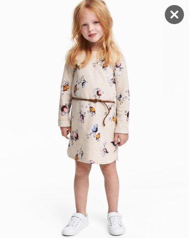 Продаю детское платье оригинал с hm. в Бишкек