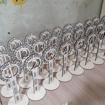Номерки на стол в Бишкек
