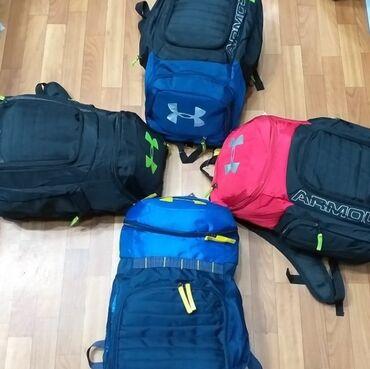 Rukzaklar - Azərbaycan: ÇantalarHer kese salamlarwekildeki çantadırZövqlu ve keyfiyetli