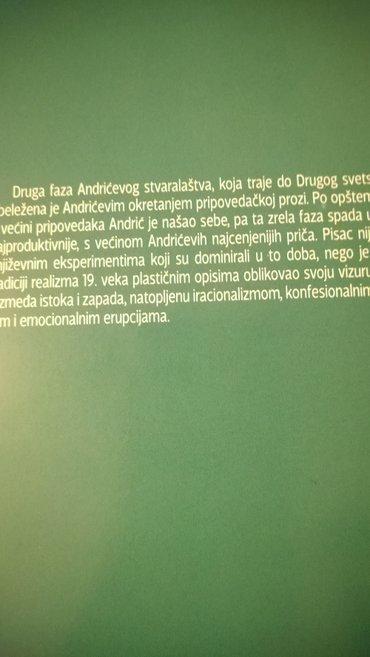 Ivo andric price o soli,saraci mini knjiga - Beograd - slika 2