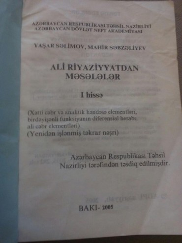 ali riyaziyyat - Azərbaycan: Ali riyaziyyat azerbaycan dilinde 2005 capi sekilde 1hissedi 2hissede