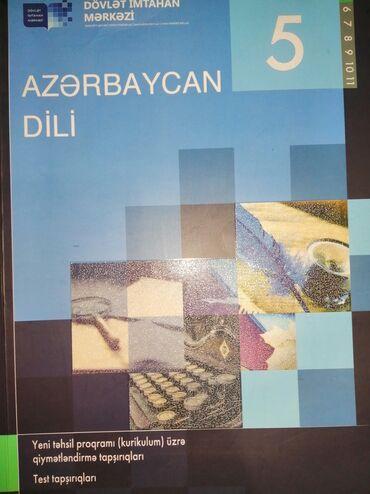 AZƏRBAYCAN DİLİ 5Cİ SİNİF YENİ | DİM | 2018