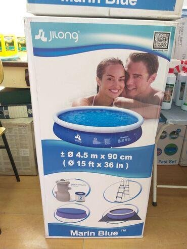 Jilong 10208EU Bazen komplet 450X90 OpisKOMPLET SADRŽI:bazen