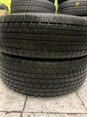225 65 17 зимние шины в Кыргызстан: 225/65/17 зимние в отличном состоянии1 шт Yokohama1 шт DunlopЦена 6500