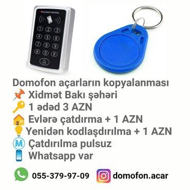 Bakı şəhərində Domofon acarlatin kopyalanmasi. Whatsapp var #domofon #acar