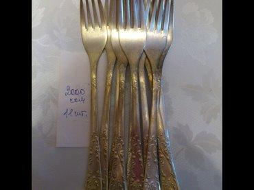 продаются: вилки 11 штук из мельхиора - 2000 сом столовые ложки  15 в Бишкек