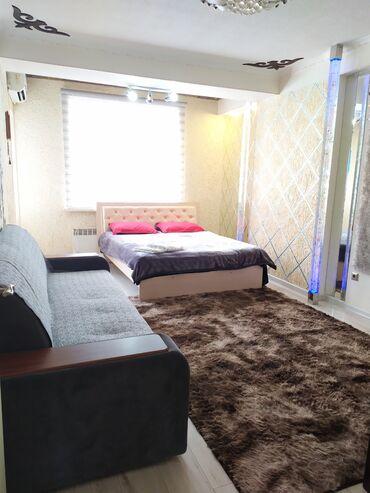 разведение животных в Кыргызстан: Гостиница в микрорайоне, посуточная квартира Бишкек посуточная