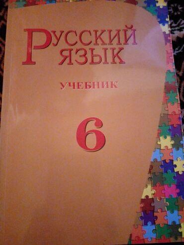 53 elan   İDMAN VƏ HOBBI: Kitablar, jurnallar, CD, DVD