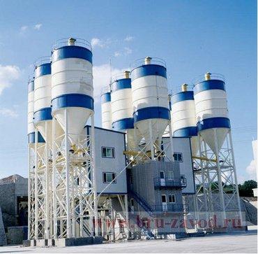 Бетонный завод .дробильный в Бишкек
