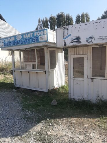 voennyj kung budka в Кыргызстан: Будка для фасфуда