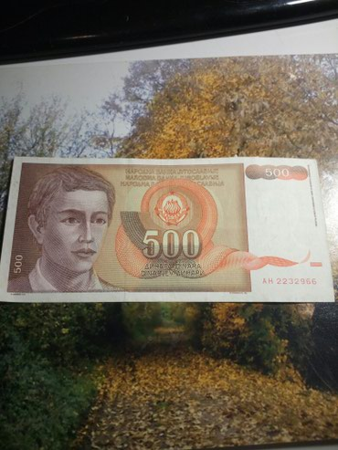 500 dinara SFRJ - Kragujevac