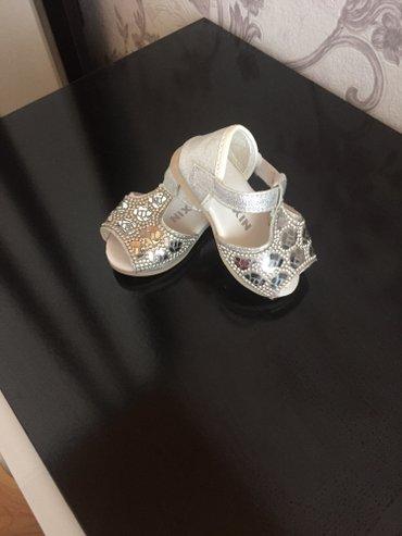 Обувь детская.новая.подарок принесли в Bakı