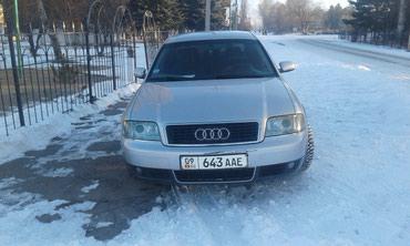 Audi A6 2001 в Бишкек