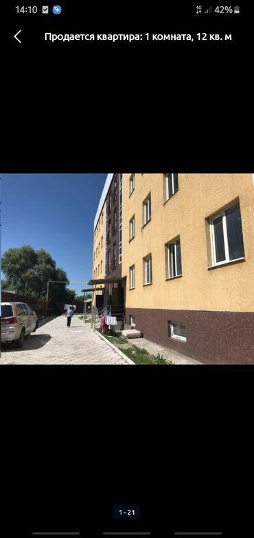 портативные колонки 7 1 в Кыргызстан: Продается квартира: 1 комната, 11 кв. м
