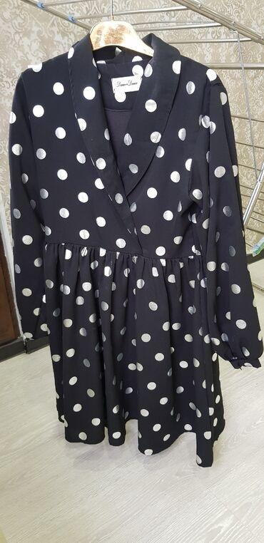 платье для кормящих в Кыргызстан: Платье L размер, до колено хорошо для кормящих также. Серебристые горо