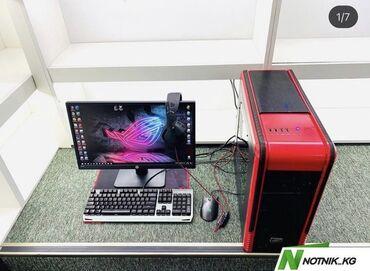 hp 1010 в Кыргызстан: Мощный Игровой компьютер-DEEP/COOL-монитор HP 22x-процессор-Core