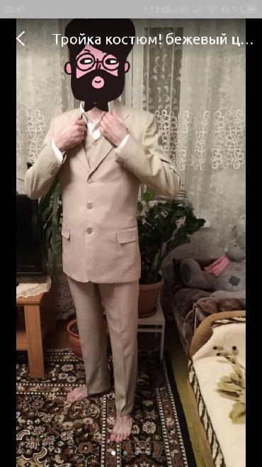 Мужская одежда - Шопоков: Костюм мужской тройка! шикарный а идеале как новый + рубашка в подарок