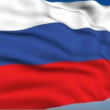 Работа с Российским Гражданством!!! в Бишкек