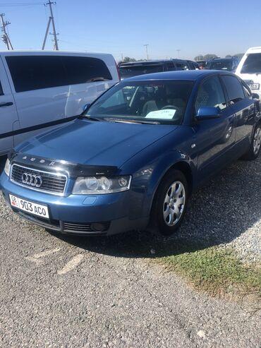audi v8 d11 3 6 quattro в Кыргызстан: Audi A4 2 л. 2001 | 320194 км