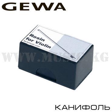 Канифоль скрипка / альт GEWA PURE