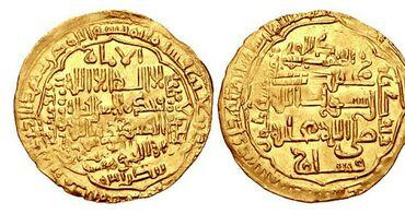 Монеты - Кыргызстан: Куплю золотые монеты Кыргызстана