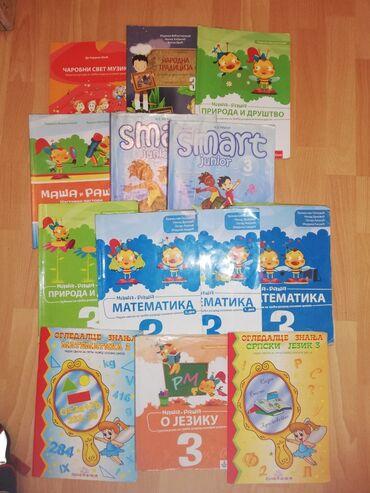 Knjige, časopisi, CD i DVD   Varvarin: Komplet knjiga za 3razred sve je ocuvano